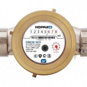 Счетчик холодной воды НОРМА СВКМ32Х антимагнитный Ду32 L=160