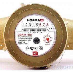 Счетчик горячей воды НОРМА СВКМ40Г антимагнитный Ду40 L=20